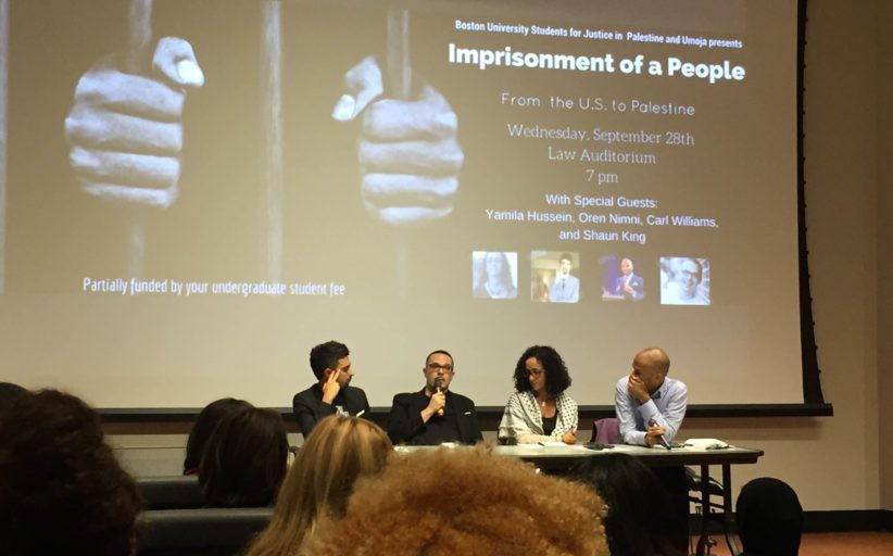 Boston University Imprisonment of a People Panel Discussion